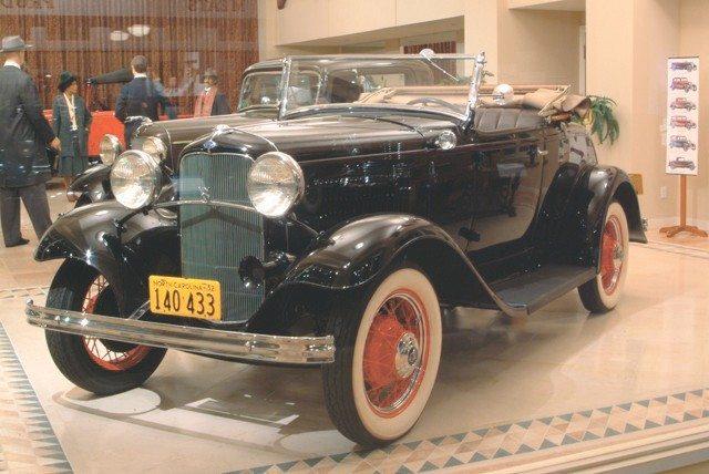 1932 Ford V8 Roadster